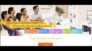 yupptv promo code activation coupon youtube