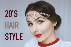 20 s hair style tutorial youtube