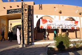 chambre d artisanat exposition de produits d artisanat à taghit béchar
