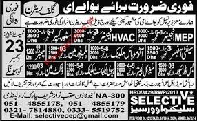 mechanical engineering jobs in dubai for freshers 2013 nissan mep engineer hvac engineer store keeper safety officer plumber