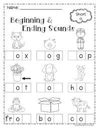beginning and ending sounds worksheet pack worksheets