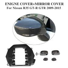 nissan gtr accessories south africa online buy wholesale nissan gtr r35 bonnet from china nissan gtr