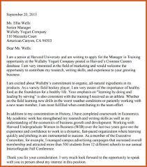 social work cover letter general resumes