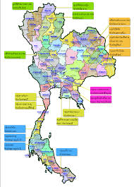 Map Of Thailand Thailand Politic Map
