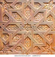 wood carving geometry pattern stock photo 129845717