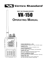yaesu vx 150 operating manual battery charger broadcast