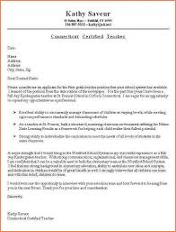 cover letter kindergarten teacher job application letter
