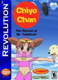 chiyo fanon wiki fandom powered by wikia image chiyo chan the rescue of mr tadakichi box 2 png