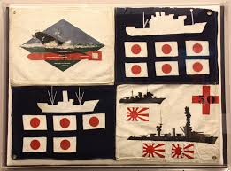 Flag Carrier Of Japan Sealion Ii Ss 315 Battle Flag U S Naval Undersea Museum