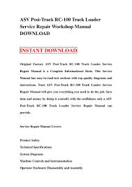 asv posi track rc 100 track loader service repair workshop manual dow u2026