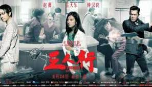 beat the devil s tattoo korean movie the exclusive beat the devil s tattoo fantasia 16 review