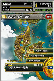 Dragon Quest Monsters Super Light Dragon Quest Monsters Super Light Official Website Open Debut