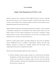 supply chain management at world co ltd supply chain inventory