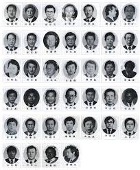 창간 30주년 기념 특집 컴퓨터월드로 보는 대한민국 it 30년 1