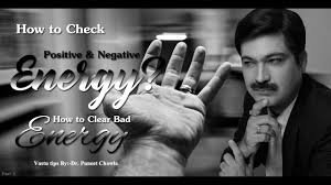 how to clear bad energy how to check positive negative energy part 1 how to clear bad