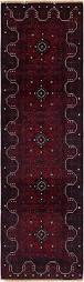 10 X 20 Rug Red 2 U0027 10 X 9 U0027 8 Khal Mohammadi Runner Rug Oriental Rugs Esalerugs