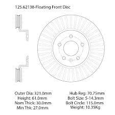 lexus v8 rotor 12562138 jpg