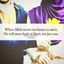 wedding quotes islamic halal muslim marriage in islam