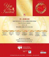 New Year Invitation Card Charming Design Of Chinese New Year Invitation Card Design With