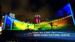 3d light show 2015 hong kong pulse 3d light show promotional video youtube