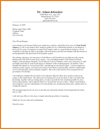 cover letter for business cover letter for mailroom clerk gallery cover letter ideas
