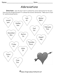 valentine u0027s day printouts and worksheets