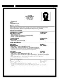 Layout Of Resume For Job by Examples Of Resumes Resume Format For Internal Job Application