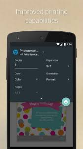 hp cards android apps on google play