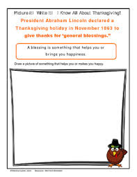 thanksgiving word work bundle by kidz learning connections tpt