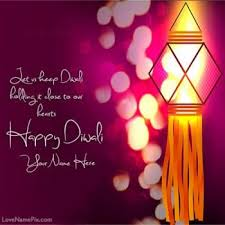 best 25 e greeting cards ideas on greeting best 25 diwali greeting cards images ideas on diwali