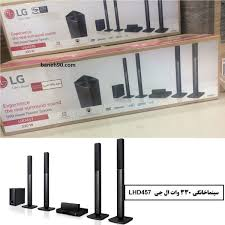 lg home theater dh4530 سینما خانگی hashtag on twitter