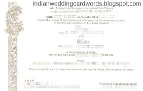 wedding card blessings indian wedding card wordings in text format