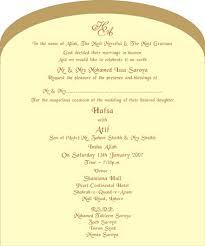asian wedding invitation muslim wedding invitations wedding invitation