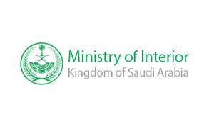 Ministry Of Interior Saudi Arabia Traffic Violation Saudi National Portal Main