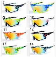 where to buy jawbreakers wholesale jawbreaker sunglasses buy cheap jawbreaker sunglasses