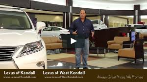 lexus kendall service this is what lexus customers think about lexus of kendall and