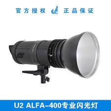 studio lighting equipment for portrait photography buy u2 studio lights photography lights flash three light kit w