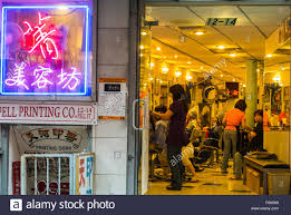 new york city usa small business chinese hair salon shop