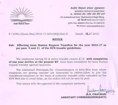 welcome to kendriya vidyalaya sangathan regional office ranchi