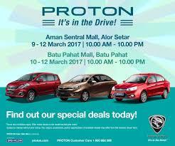 proton special deals