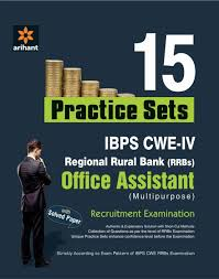 15 practice sets ibps cwe rrbs office assistant recruitment