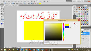 adobe photoshop cs5 urdu tutorial adobe photoshop cs5 middle east version urdu hindi part 08 video