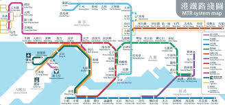 mtr map from nine dragons to creator of alternative mtr map