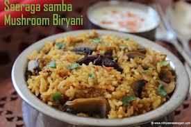 seeraga samba rice in usa seeraga samba biryani nithya s nalabagam
