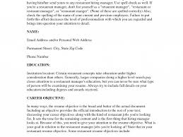 resume objective restaurant letter of resignation from board of