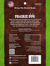amazon com prairie dog pet products smokehouse jerky 15 oz