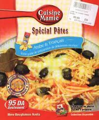 recette de cuisine facile pdf la cuisine algérienne cuisine mamie special pates ar fr
