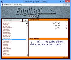 oxford english dictionary free download full version pdf club daewoo argentina oxford dictionary english to urdu free