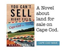 home page cape cod wave
