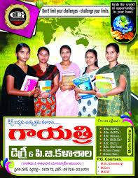 school brochure design templates college brochure template design brochures wedding